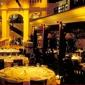 ANA Mandara Restaurant - San Francisco, CA