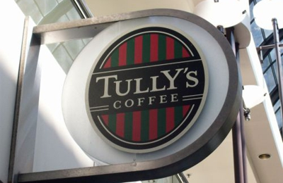 Tully's Coffee - Bellevue, WA