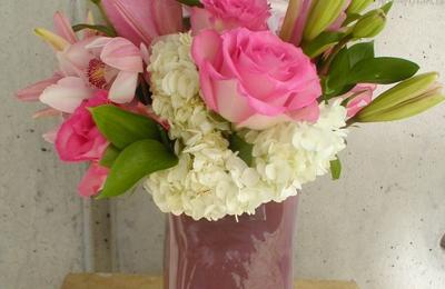 Fuji Floral Design - Atlanta, GA