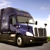Hogan Truck Leasing & Rental: Oklahoma City, OK