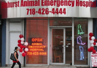 Elmhurst Animal Emergency Center 8706 Queens Blvd, Elmhurst
