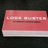 Lock Buster Locksmith