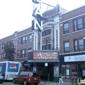 Logan Theatre - Chicago, IL