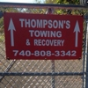 Thompson's Towing