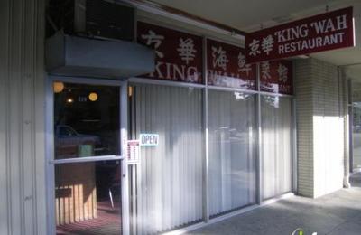 King Wah Chinese Restaurant - Sunnyvale, CA