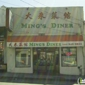 Ming's Diner - San Francisco, CA
