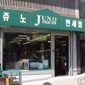 Bay Jiu-Jitsu - San Francisco, CA