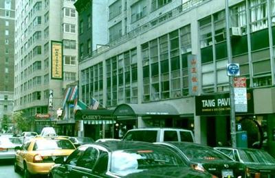 Next Decade Entertainment - New York, NY