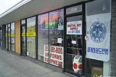 Kim Pacific Martial Arts Supplies