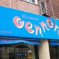 Gennaro Restaurant - New York, NY