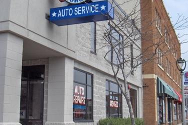 North Avenue Automotive Repair Inc