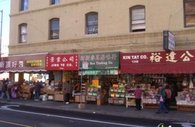 Sun Sun Trading - San Francisco, CA