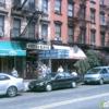 Potjanee Thai Restaurant of New York
