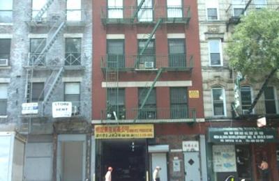 Dekart Video - New York, NY