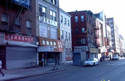 Orion Plumbing & Heating - New York, NY