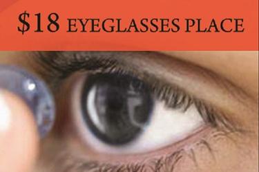 18 Dollar Eyeglass Place