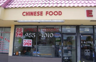 C C Chinese Cooking - Pembroke Pines, FL