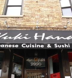 Yuki Hana - Chicago, IL