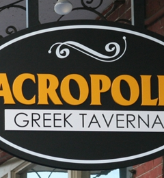 Acropolis Greek Taverna 1833 E 7th Ave, Tampa, FL 33605 - YP com
