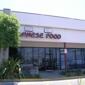 Great Wall Chinese Restaurant - Sanford, FL