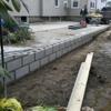Flores Landscaping & Construction  LLC