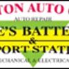 Arlington Auto Center, Joe's Battery & Import Station - CLOSED