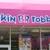 Baskin-Robbins 31 Ice Cream Store