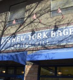Noah's New York Bagels - Foster City, CA