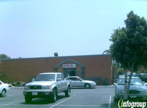 MT Vernon Community Health Center - San Bernardino, CA