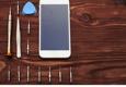 SS Cell Phone & Gadget Repair - Houston, TX. Broken Screen