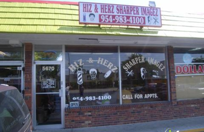 His and Hers Sharper Images - Hollywood, FL