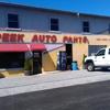 Peek Auto Parts