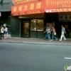 Jia Ho Jewelry Trade Inc