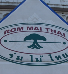 Rom Mai Thai Restaurant - Seattle, WA