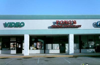 Fong's Chinese Restaurant - Jacksonville, FL