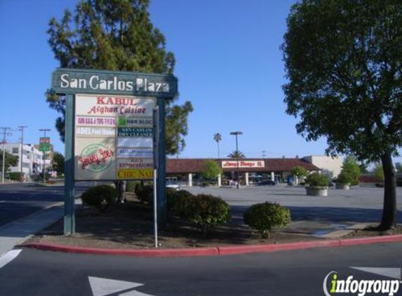 CHASE Bank-ATM - San Carlos, CA