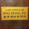 Law offices of Jing Dong, P.C.