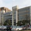 Baptist Health Center