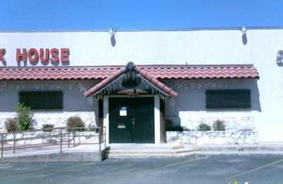 Tokyo Steak House - San Antonio, TX