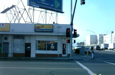 Hao VI Chinese Restaurant - San Diego, CA