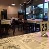 Alonzo's Pizza Depot