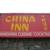 China Inn - CLOSED