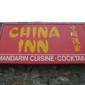 China Inn - Gainesville, VA