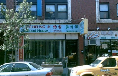 Yee Heung Seafood House - Chicago, IL