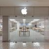 Apple Beverly Center