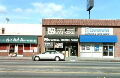 Gyu-Kaku - Los Angeles, CA