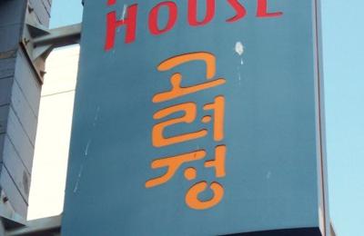 New Korea House - San Francisco, CA