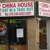 China House Carryout