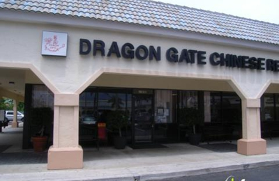 Dragon Gate - Pembroke Pines, FL