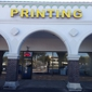 Promenade Printing - Dallas, TX